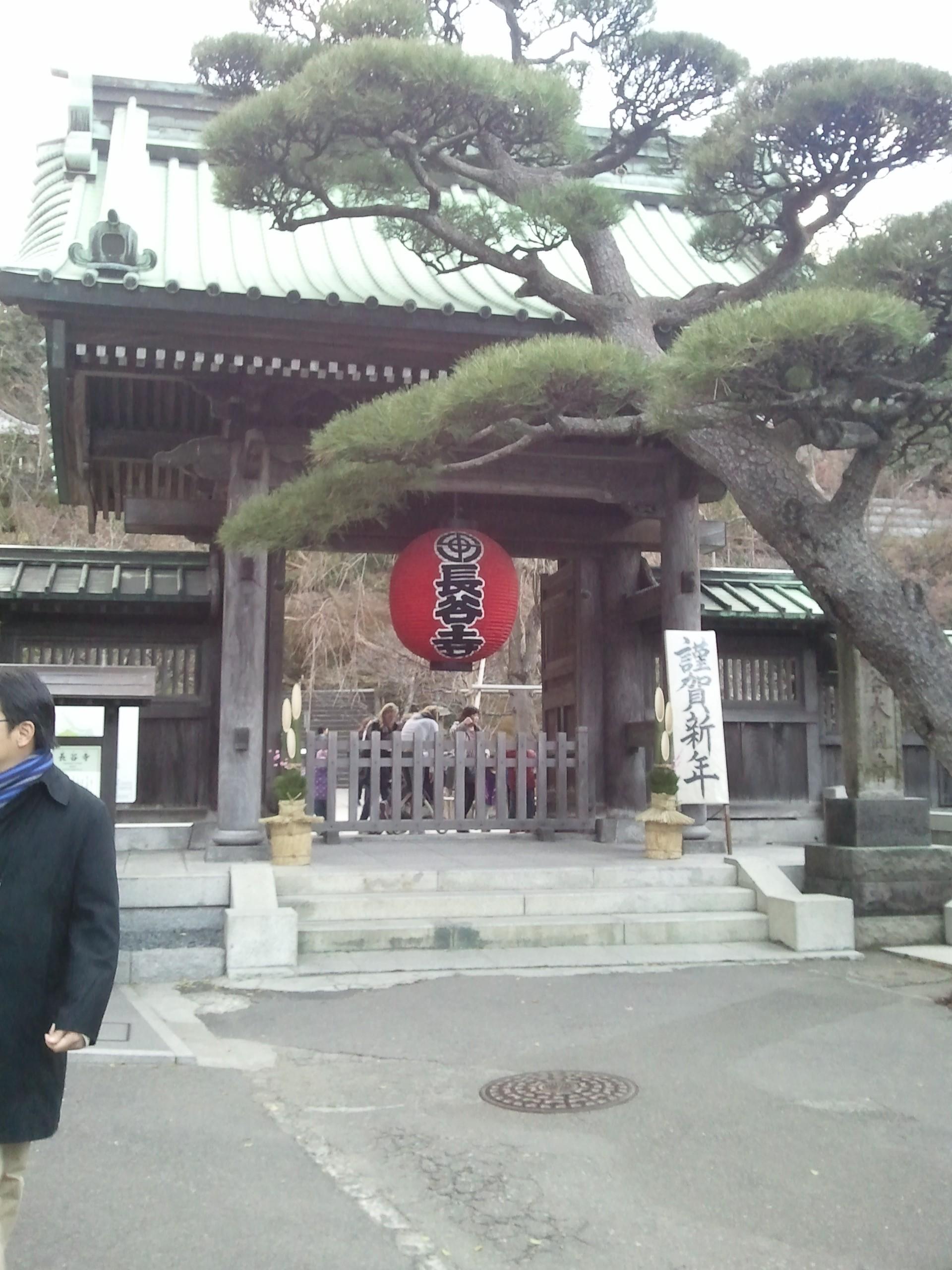 神社にもお寺にも行けるのが ...